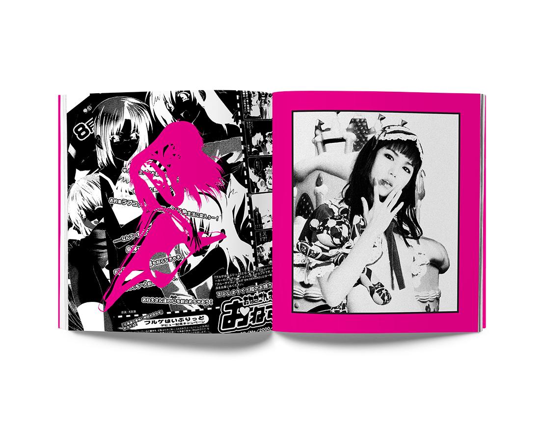 samurai-girl-julie-watai-2.jpg