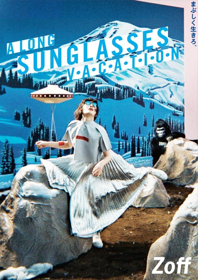 zoff_sunglass_catalog_poster_0520_ol-01 23.31.59.jpg