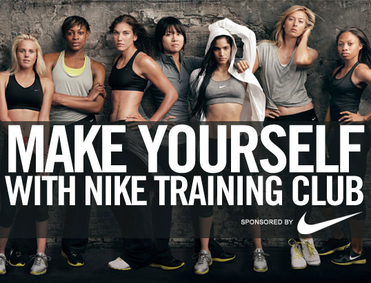 Nike_WomensTraining_Home_DLtext.jpg